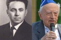 В Ізраїлі помер останній учасник повстання в Собіборі
