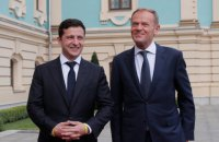 Зеленський обговорив з Туском результати саміту G7