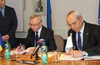 Україна і НАТО підписали угоду про співпрацю у сфері підтримки