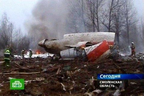 Польша обвинила российских диспетчеров в крушении Ту-154 Качиньского