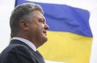 Переподписка на евробонды Украины выросла в шесть раз, - Порошенко