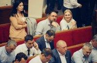 """""""Слуга народа"""" зарегистрировала два """"телевизионных"""" законопроекта"""