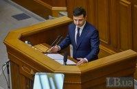 Зеленський пояснив необхідність зміни Кабміну