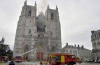 У підпалі собору в Нанті зізнався волонтер місцевої єпархії