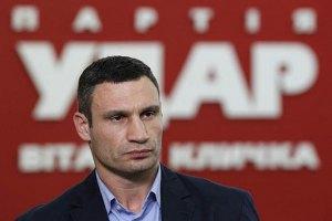Мажоритарщики, избранные в Киеве, дали Кличко неделю