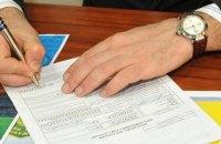 Рада приняла за основу проект Зеленского о лишении свободы за ложь в декларациях