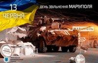 Сім років тому українські війська відбили Маріуполь у російських окупантів