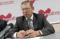 Пашинський узяв звільнення Мамчура під особистий контроль