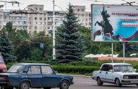 Як у Придністров'ї зникають люди