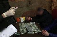 В Волынской области сотрудника СБУ поймали на взятке $ 3 тыс.