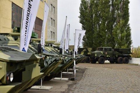 """НАБУ знало часть фактов, вскрытых журналистами в расследовании по """"Укроборонпрому"""""""