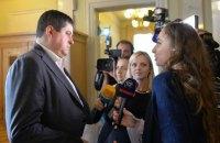 Если миллиарды Януковича не конфисковать, с них снимут арест и выведут в офшоры, - Бурбак
