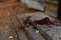 Прокуратура заявила о пяти пострадавших от взрыва в Киеве