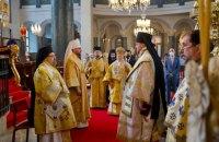 Екзарха Вселенського патріарха в Україні висвятили у єпископи