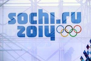 ЄБРР оцінив вплив Олімпіади в Сочі на економіку Росії