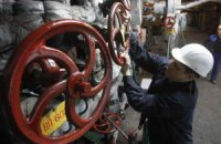 """Комунальники скоротили борг за газ після погроз """"Нафтогазу"""""""