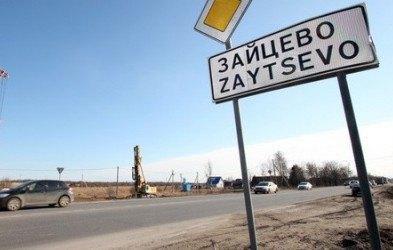 В результате обстрела Зайцево погиб военный