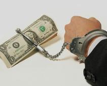 В Днепропетровске сотрудники банка незаконно выдали кредит на $55 тыс.