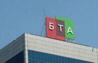 Сомнения в контроле Тищенко над активами Аблязова выгодны лицам, препятствующим их возвращению, - компания