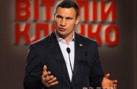 Кличко побеждает на выборах мэра Киева, - теризбирком