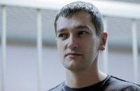 Правозахисники визнали Олега Навального політв'язнем