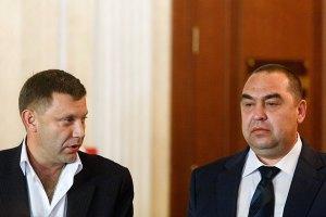 """""""ДНР"""" і """"ЛНР"""" вимагають скасувати рішення Ради про Донбас"""