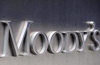 Moody's понизило суверенный рейтинг Украины