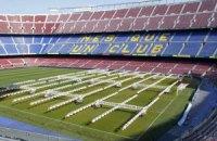 """""""Барса"""" на найкращу арену в світі витратить 600 млн євро"""