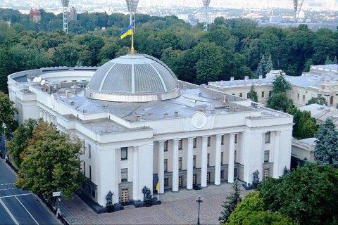 Комітет виборців склав рейтинг прогульників серед депутатів ВР