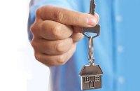 За год аренда квартир в Киеве подорожала на $120