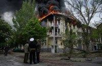 В Мариуполе горит горуправление милиции (добавлены фото)