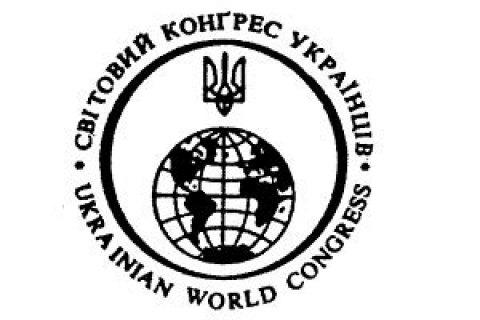 Всемирный конгресс украинцев открыл представительство в Брюсселе