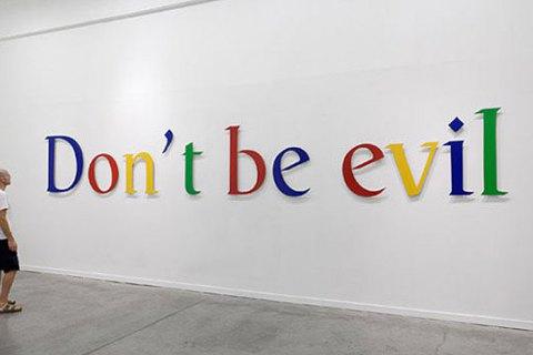 Google позволяет разработчикам сканировать письма пользователей