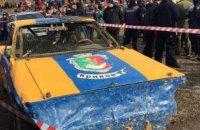 Автомобіль в'їхав у натовп глядачів під час гонок у Кривому Розі (оновлено)