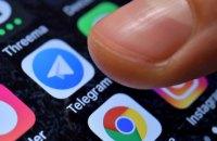 Суд постановив закрити доступ до 4 телеграм-каналів, які працюють на Росію