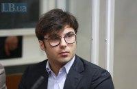 Дело Шуфрича-младшего ушло в суд