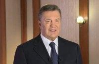Следствие официально получило от ООН фотокопию письма Януковича Путину с просьбой ввести войска в Украину