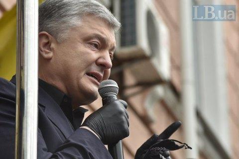 Большинство украинцев назвали справедливым уголовное преследование Порошенко, - соцопрос