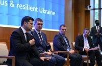 Зеленський презентував у США план трансформації України за $277 млрд