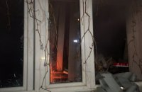 "Митингующие спутали ""офис Медведчука"" с салоном красоты, - СМИ"
