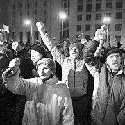 Чи скористається Путін білоруськими протестами