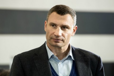 """Кличко: пріоритет сьогодні - повернення активів і майна, переданих в управління """"Київенерго"""""""