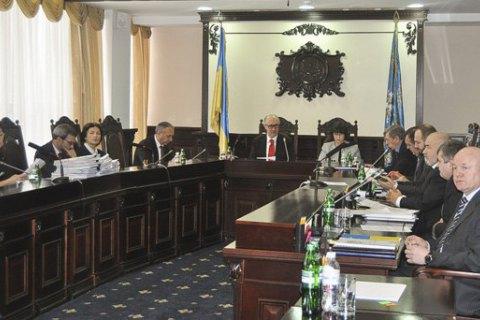 ВККС визначила дату переведення суддів Верховного Суду й вищих спецсудів