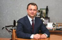 Городской голова Покровска нашелся после 3-месячного отстутствия на работе