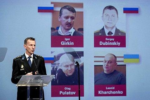 Расследование по МН17. Первые четыре подозреваемых есть, остальным приготовиться