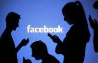 Украинцы тратят на соцсети в восемь раз больше времени, чем на бег, - опрос