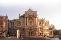 Кабмин утвердил план развития Одесского оперного театра