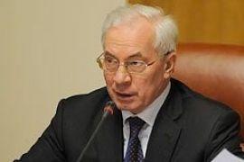Азаров представил новый  Бюджетный кодекс