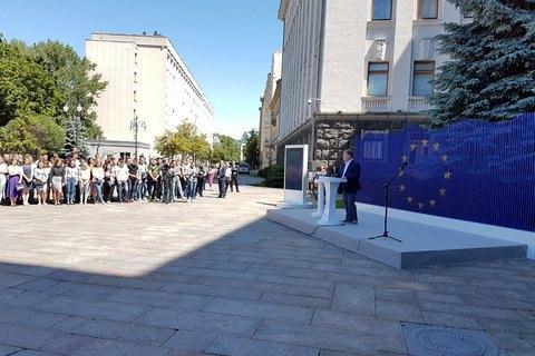 Порошенко запустив зворотний відлік безвізу України з ЄС: опубліковано відео