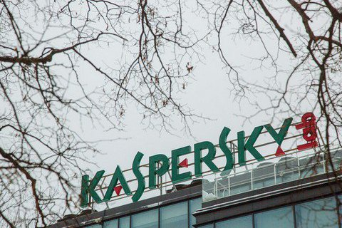 """""""Лаборатория Касперского"""" намерена поменять стратегию работы в США"""
